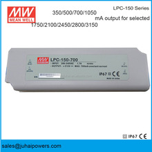 Meanwell LPC-150-700 150w 700mA 220V 110V ac to dc waterproof constant current led driver for moving sign