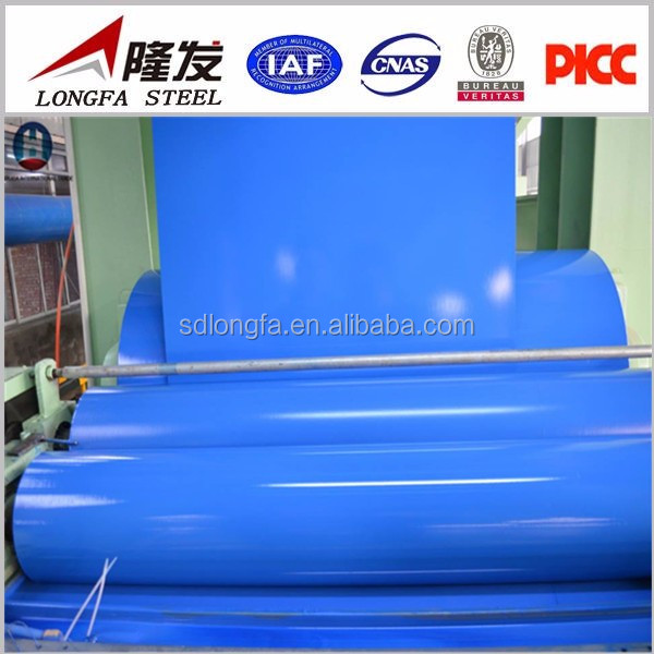 sea blue ppgi steel coils, steel coil sheet from shandong longfa
