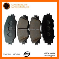 oem brake pads toyota for camry 04465-33450