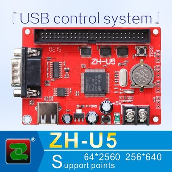 Zhonghang wholesale big area ZH-U5 remote controller outdoor led display control card