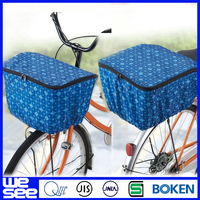 Bicycle Crate Cover bike rain cover