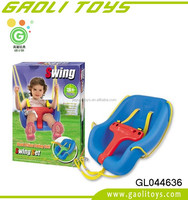 High Quality Safety Children Swing Wing Toy for Sale