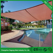 Sun protect attractive design sun shade netting with eyelet