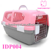 Air Pet Carrier Plastic Pet House