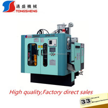 Tongsheng Super blow moulding machine price For the HDPE Bottle