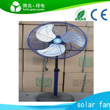 FACTORY PRICE RECHARGEABLE EMERGENCY SOLAR STANDING REMOTE CONTROL FAN WITH LED
