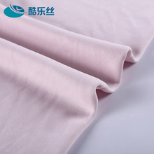 factory custom garment comfortable jersey polyester lining fabric knitting