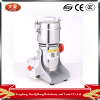 300g High quality corn flour mill plant/ corn grain mill made in China Flour Mill