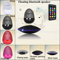2016 New Products Portable Magnetic Levitation Floating 3D Bluetooth Speaker