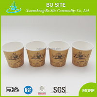 Hot sale top quality best price Take Away Paper Coffee Cup Wholesale
