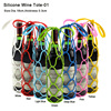 New Design Wholesale Silicone Wine Beer Carrier Totes Bags