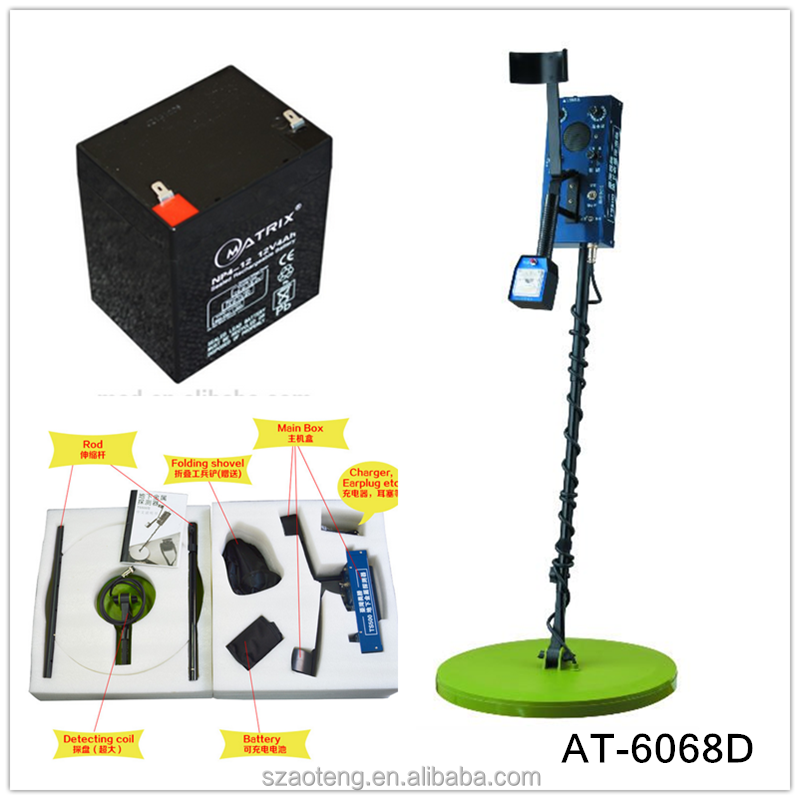 Max Detecting Depth 5m golden treasure underground metal detector for gold scanner with high sensitivity Model No:AT-6068D