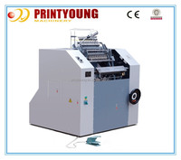 SXC460 Good quality Book Binding Machine