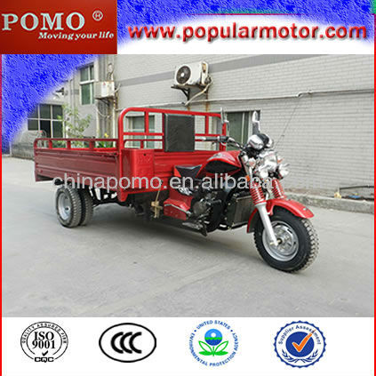 Good New Popular 250CC Cargo Three Wheel Motorcycle With Steering Wheel
