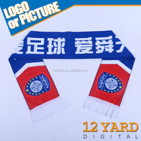 Polyester digital customized-made sport shawl