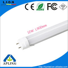 12w g10q led circular tube light with 2 years warranty in china factory