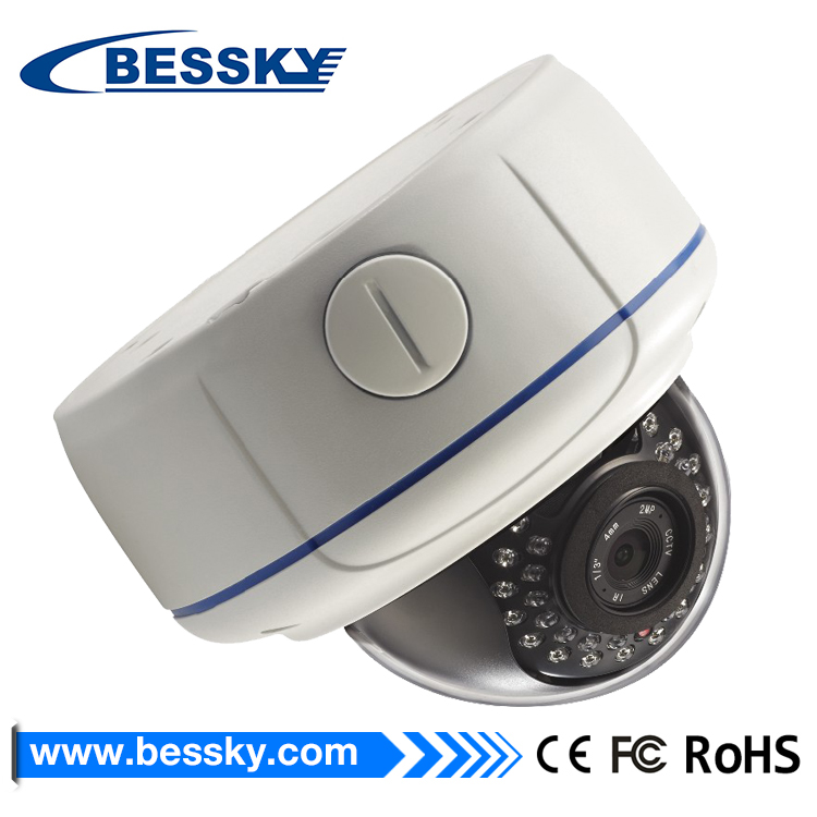 30m ir distance IP66 Motion detect vandalproof IK10 P2P ONVIF Motorized Zoom IP camera dome auto zoom cctv cameras