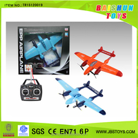 Flying Toy Plane Remote Control Airplane TR15120019