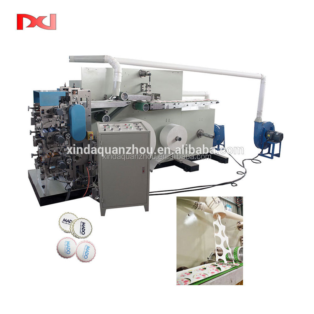 High speed paper cup coaster making machinery