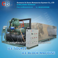 Best Dry Ice Block Machine for Sales