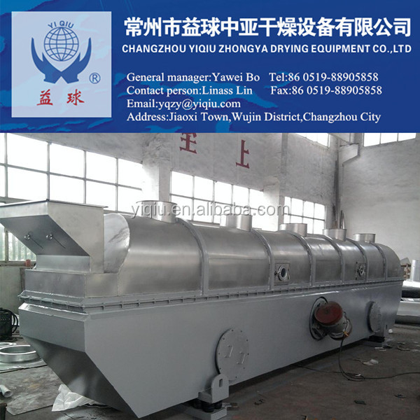 New condition Antibiotics special drying equipment - vibrating fluidized bed