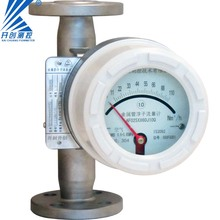 Kaifeng Kaichuang Metal tube water/gas rotameter, variable area flow meter