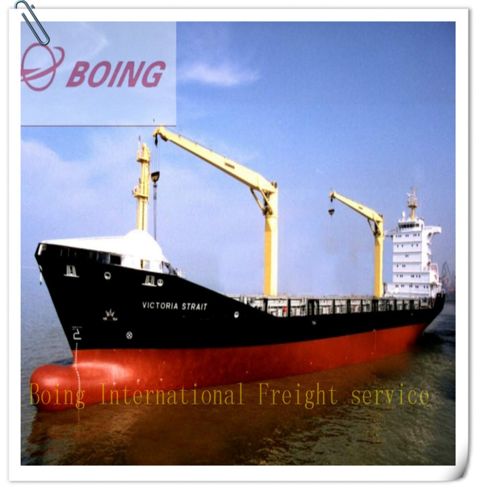 Sea shipping/Ocean freight rates to NEW YORK USA from China Shanghai/Guangzhou/Shenzhen ( skype : boingjosie )