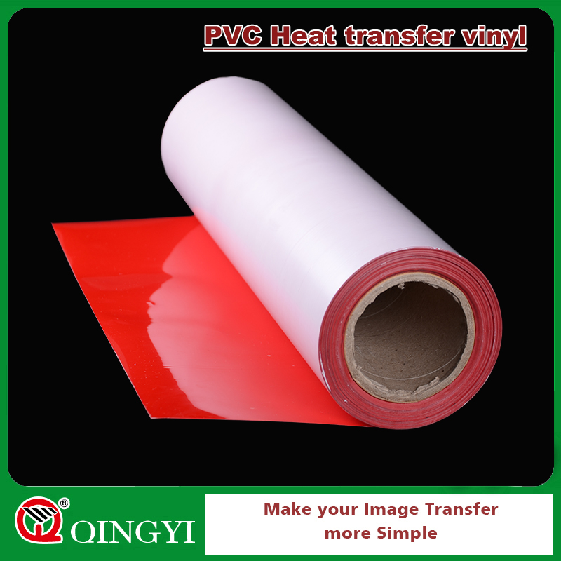 QingYi high temperature heat transfer pvc vinyl for fabric
