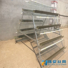 chicken egg poultry farm equipment chicken layer cage price