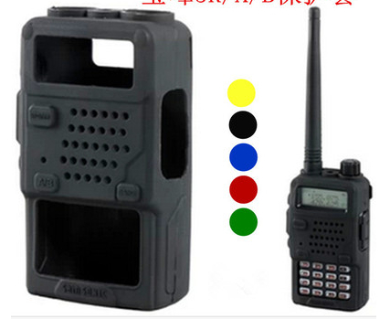 2014 New Version Pofung(Baofeng) Walkie Talkie UV-5R UV-5RA/B/C/D/E Cheapest Radio Talkie Walkie with Rubber cover