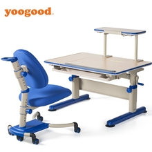Yoogood Factory Direct Sale Kids Study Table And Chair For Students