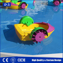 Hot summer water kids hand paddle boat inflatable air track for sale