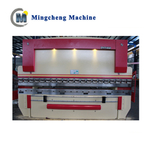 the torsion axis bending CNC hydraulic press brake WC67 metal sheet manual plate bender