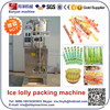 2016 Shanghai price jelly stick packing machine with ce 0086-18516303933