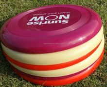 Flying Disc, Frisbee, Multiple Colors, OEM available, Diameter 22.5cm