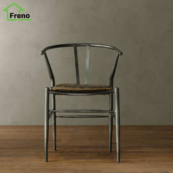 FN-5497 metal armrest dining room chair