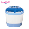 2.5kg twin tub portable mini washing machine XPB36-1288S