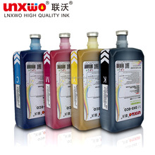 Competitive price Galaxy DX5 eco-solvent ink for Epson dx5 head