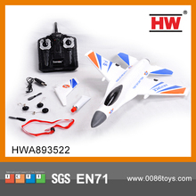 2.4GHz 2 Channel F16 RC Aircraft Motor Glider for Kids