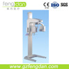 More used x ray equipment price with high quality