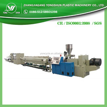 50-110mm pvc a four pipe production line