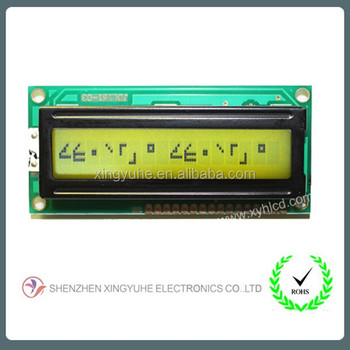 Mini transflective 16x1 lcd display