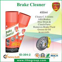 Captain Non-Chlorinated Brake and Parts Cleaner 450ml