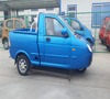 electric tricycle cargo with cabin EEC DOT