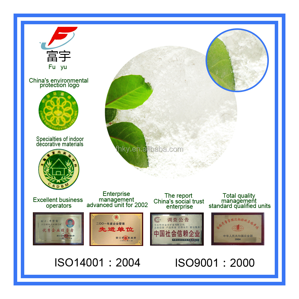 400 mesh white paint raw materials light calcium carbonate manufacturers