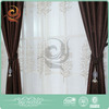 Chunfan Factory price New design natural fiber curtains
