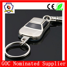 2016 promotion cheap custom key chain car logo peugeot with wholesale and best price(HH-key chain-597)