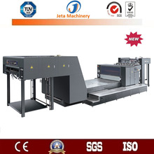 [JT-SGJ1100]Fully automatic spot uv coating machine