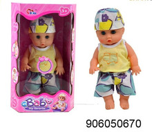 Hot sale cheap reborn vinyl crying baby doll,silicone boy doll toy wholesale
