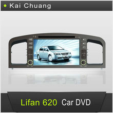 Wonderful Lifan 620 Car Stereo DVD with GPS 7inch Touch Screen